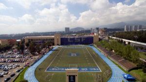 Estadio ITESM Campus Santa Fe