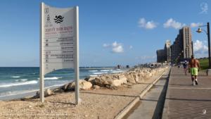 Israel, Jerusalén, Medio oriente, Mezquita, Mar muerto, Domo de la roca, Haifa, Herzelia Pier, Santo sepulcro, Muro de los lamentos, Manuscritos del mar muerto, playas de Israel, Maleta de Viajes