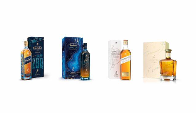 Johnnie Walker- 200th Limited Editions-edicion limitada-whisky-scotch whisky-scotch-bebidas-tragos-maleta de viajes-baul gastronomico-gastronomia-noticias